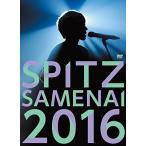 "X 新品送料無料 スピッツ SPITZ JAMBOREE TOUR 2016""醒 め な い""(初回限定盤)(2CD付)DVD"