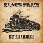 1802 新品送料無料 長渕剛  BLACK TRAIN(初回限定盤)(DVD付) CD+DVD, Limited Edition