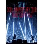 """1803 新品送料無料 スピッツ SPITZ 30th ANNIVERSARY TOUR """"THIRTY30FIFTY50""""(通常盤)DVD ユニバ"""