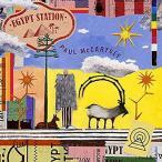 新品 送料無料 ポール・マッカートニー CD エジプト・ステーション 通常盤 ザ・ビートルズ 価格1