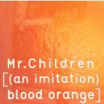 an imitation  blood orange  通常盤