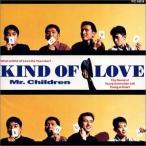 新品 送料無料 Mr.Children CD Kind of Love ミスターチルドレン ミスチル 桜井和寿 価格1 1912