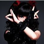 "X 新品送料無料 BABYMETAL「イジメ、ダメ、ゼッタイ」""D ""盤 初回生産限定盤CD+DVD Single, CD+DVD, Limited Edition"