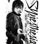 送料無料 廃盤 三浦大知 DAICHI MIURA LIVE TOUR 2011 〜Synesthesia〜 2枚組 DVD エイベ PR