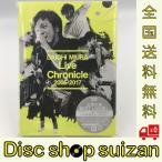 1809 新品送料無料 三浦大知 Live Chronicle 2005-2017(DVD2枚組)(スマプラ対応) エイベ