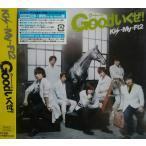 新品 送料無料 Kis-my-ft2 CD+DVD Goodいくぜ 初回生産限定 キスマイ ジャニーズ PR