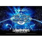 新品送料無料 三代目J Soul Brothers LIVE TOUR 2014「BLUE IMPACT」(DVD2枚組) ex.EXILE