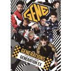 新品 送料無料 GENERATION EX 初回限定パッケージ仕様CD+DVD GENERATIONS from EXILE ジェネレーションズ IM