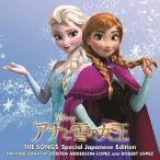 新品 アナと雪の女王 CD ザ・ソングス 日本語版 スペシャル・エディション オラフ イヤホン付き 初回生産限定  PR