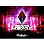 "三代目 J Soul Brothers LIVE TOUR 2017 ""UNKNOWN METROPOLIZ""(DVD3枚組) 三代目 J Soul Brothers from EXILE TRIBE エイベ 1811"