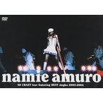 namie amuro SO CRAZY tour featuring BEST singles 2003-2004  DVD