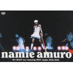 1803 新品送料無料 安室奈美恵 namie amuro SO CRAZY tour featuring BEST singles 2003-2004 DVD AI エイベ