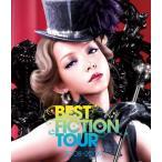 1809 新品送料無料 安室奈美恵  namie amuro BEST FICTION TOUR 2008-2009 Blu-ray エイベ