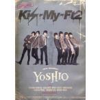 新品送料無料 Kis-my-ft2 YOSHIO -new member- (初回生産限定) (DVD+CD)キスマイ/舞祭組