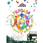 Y 新品送料無料 AAA 10th Anniversary SPECIAL 野外LIVE in 富士急ハイランド(DVD2枚組)
