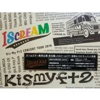 (Kis-My-Ft2)(キスマイ)新品送料無料  CONCERT TOUR 2016 I SCREAM(初回生産限定盤) DVD
