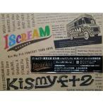新品送料無料  (Kis-My-Ft2)(キスマイ) CONCERT TOUR 2016 I SCREAM(Blu-ray盤)