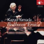 新品送料無料  山田一雄 ベートーヴェン交響曲第3番 英雄 他 Live CD