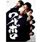 新品送料無料 ワルボロ 特別版 [DVD] 松田翔太 (出演), 新垣結衣 (出演), 隅田靖