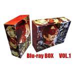 仮面の忍者 赤影 東映(期間限定)Blu‐ray BOX VOL.1 (初回生産限定) 坂口祐三郎 金子吉延 1805