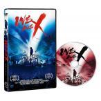 1806 新品送料無料 X JAPAN WE ARE X DVD スタンダード・エディション DVD yoshiki/hide/toshi ユニバ画像