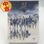 舞台 刀剣乱舞 ジョ伝 三つら星刀語り  DVD