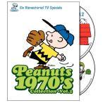 m 無料 USED 品 スヌーピー : 1970年代コレクション Vol.2 [DVD] ビル・メレンデス (監督) DLV-Y27713