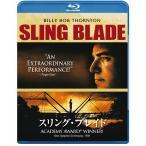新品送料無料 廃盤品 スリング・ブレイド [Blu-ray]  ビリー・ボブ・ソーントン  ドワイト・ヨーカム