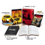 猿の惑星 日本語吹替完全版 コレクターズ ブルーレイBOX 初回生産限定   Blu-ray