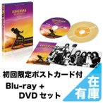 初回盤 Queen 映画 ボヘミアン・ラプソディ Blu-ray(ブルーレイ)&DVD Bohemian Rhapsody PR FXXF-87402