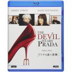 1080円 新品送料無料 プラダを着た悪魔 Blu-ray アン・ハサウェイ メリル・ストリープ デイビッド・フランケル