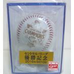 広島 カープ 優勝記念 V7 記念 サインボール 広島東洋カープ CARP PR