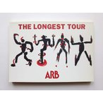 (USED品/中古品) 廃盤 ARB バンドスコア THE LONGEST TOUR 石橋凌 PR