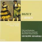 1711 ��������̵�� Carmen CD, Import G. Bizet (0825646605750)