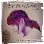 X 新品送料無料  ZARD 15周年写真集「Le Portfolio -ル・ポルトフォリオ-」 大型本 坂井泉水