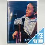新品 小田和正 LIFE-SIZE 2001 ファンクラブ限定 DVD PR