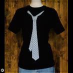 ショッピングTシャツ Tシャツ/メンズ/レディース/6.2oz半袖Tee : ネクタイ : ディープブラック