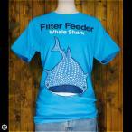 ショッピングTシャツ Tシャツ/メンズ/レディース/6.2oz半袖Tシャツ : ジンベエザメ : カリビアンブルー