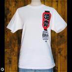 ショッピングTシャツ Tシャツ/メンズ/レディース/6.2oz半袖Tシャツ :  酒処 : ホワイト