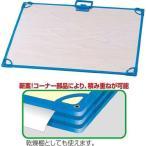 アーテック 新型フレーム付画板 11125