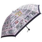 Manhattaner`s 日本製雨傘(ミニ傘) 猫のマンハッタン凱旋 ピンク KM-82M