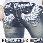 REDPEPPER レッドペッパー ブルーウイング 定番タイトブーツカット No.RJ1000