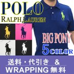ラルフローレン ポロシャツ RALPH LAUREN ポロシャツ ボーイズサイズ