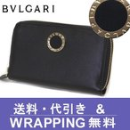 ブルガリ BVLGARI ラウンドファスナー 二つ折り財布/長財布(小銭入れあり) 32396
