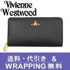 ショッピングVivienne Vivienne Westwood ヴィヴィアン ウエストウッド ラウンドファスナー 長財布 レディース 5140V SAFFIANO BLACK