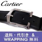 カルティエ Cartier ベルト(リバーシブル) L5000152