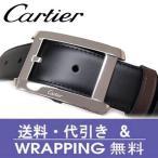 カルティエ Cartier ベルト(リバーシブル) L5000335