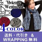 ショッピングWestwood マフラー レディース/メンズ/ブランド Vivienne Westwood ヴィヴィアン ウエストウッド マフラー