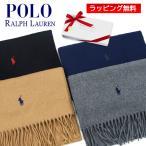 ショッピングラルフローレン ラルフローレン マフラー RALPH LAUREN マフラー レディース/メンズ/ブランド/女性