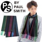 マフラー メンズ/レディース/ブランド/ウール PS by Paul Smith ポールスミス マフラー